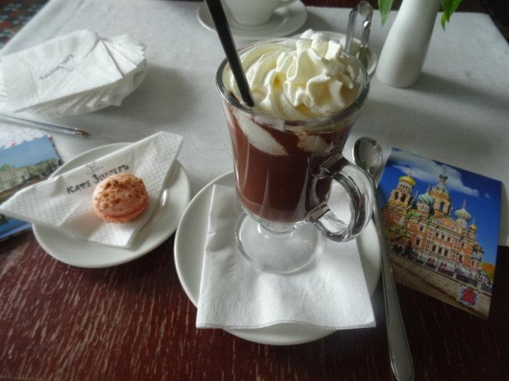 CAFE SINGER St Pétersbourg