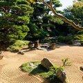 Le Jardin Zen d'Erik Borja (BEAUMONT MONTEUX, 26)