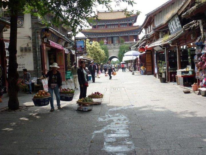 Dali -yunnan