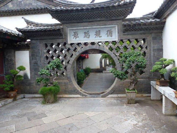 MAISON WU Jianshui