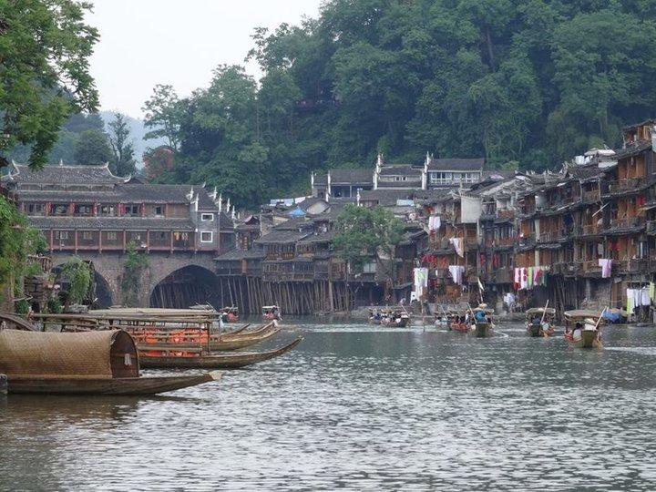 Province du hunan