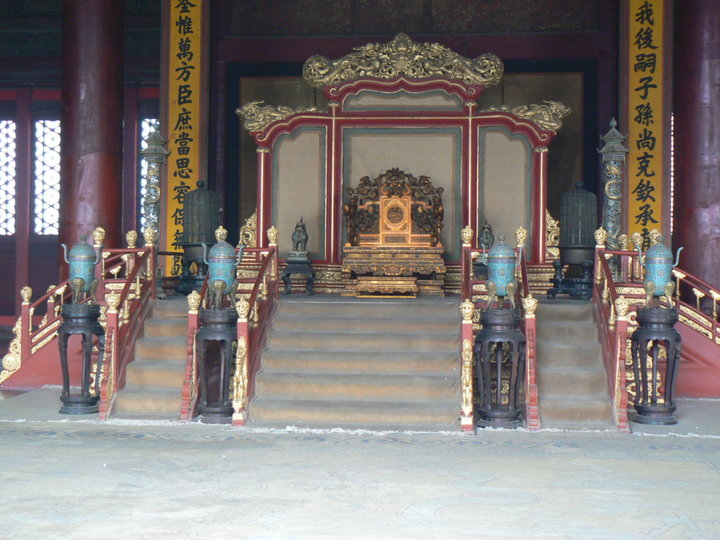 Trone de l'empereur.