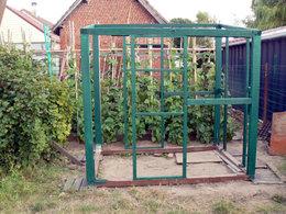 La serre de jardin . . . . du voisin !
